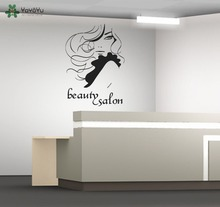 YOYOYU Vinyl Wall Decal Beauty Hair Salon Interior Art Modern Papel De Parede Para Quarto Decoration Stickers FD496 цена и фото