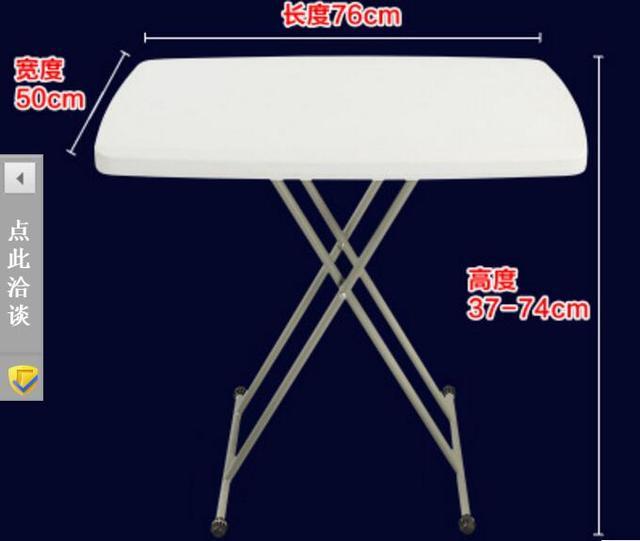 76*50 cm Portátil dobrável mesa de Piquenique Mesas de Escritório Ao Ar Livre