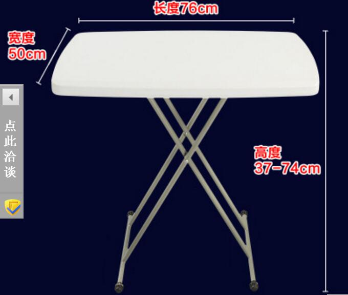 76*50cm Portable folding Outdoor tables Picnic table Garden table aluminum alloy portable outdoor tables garden folding desk with waterproof oxford cloth