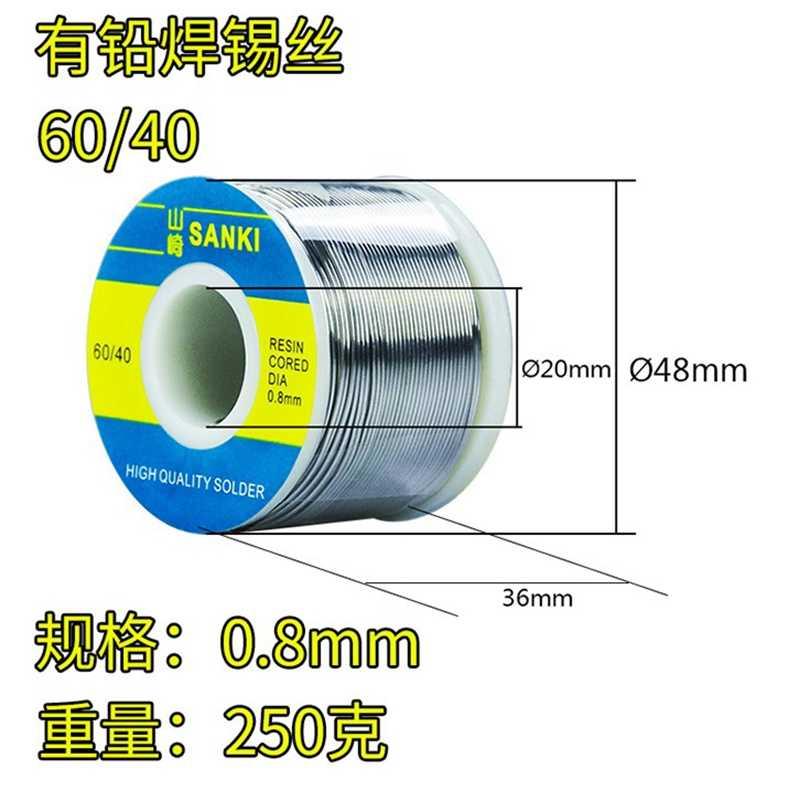 Rolo de fio da solda do núcleo da resina do ponto de derretimento da baixa temperatura do fio de japão sanki 60/40 250g/0.3/0.4/0.5/0.6/0.8/1.0/1.2/1.5mm