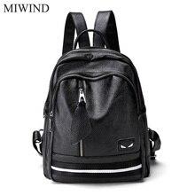 Бесплатная доставка miwind женщин телячья кожа рюкзаки softback сумки Производитель сумка Повседневная мода рюкзаки девушки рюкзак WUB066