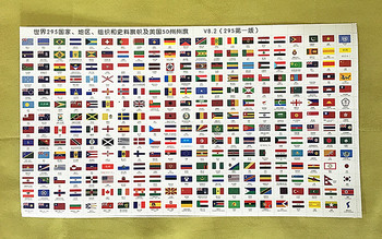 295 countries and regions flag\50 states flag of U.S.A Collection, study world flag, flag, paper money collection essentials фото