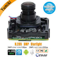 H.265 StarLight 3MP 3516C+Sony IMX291 Intelligent analysis IP Camera Module with Starlight Lens IP camera board ONVIF XMEYE