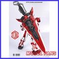 FÃS MODELO modelo M3/PG 1: 60/Gundam Heresia Vermelho especial/grande espada mochila/presente colar de água/frete grátis