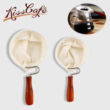 Reusable Coffee Filter Bag with Stainless Steel wood Handle Flannel Cloth and Tea Tools  Espresso Accessories
