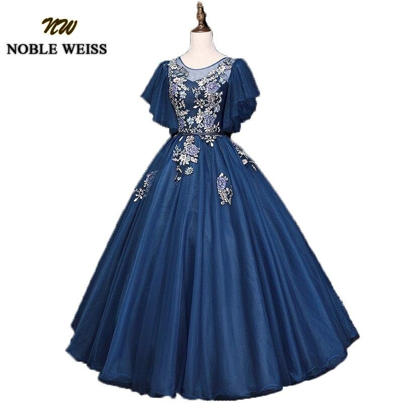 Weddings & Events Adln Einfache Royal Blau Quinceanera Kleider Mit Gold Appliques Schatz Tüll Maskerade Debütantin Kleid Süße 15 Kleid