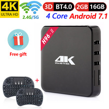 H96-II 2GB RAM 16 GB ROM Amlogic S905x Quad Core 2.4/5G wifi Bluetooth 4.0 Android 7.1 Smart TV Box Support 4K HD  Media Player цена 2017