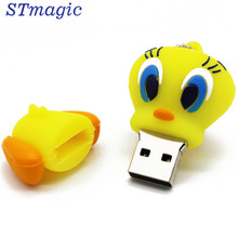 Animal Cartoon USB Memory Stick Flash Drive Disk
