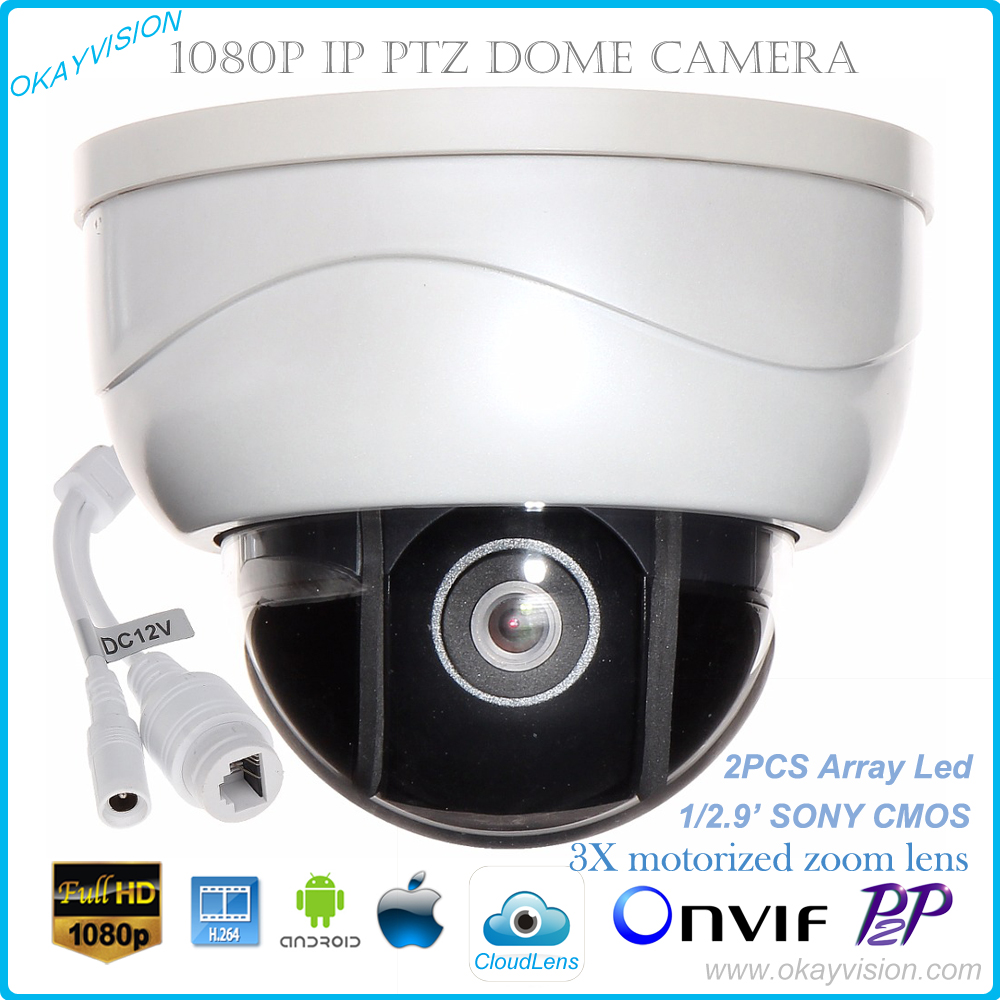 ФОТО New arrival 2.5 inch real Mini size 1080P 2mp megapixels pan tilt Network onvif with 3X Optional Zoom IP PTZ indoor dome camera
