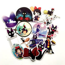 Stickers Kids Toys Kiki's Delivery Service Cartoon Anime Girl Sticker Toy for Children Album Graffiti Stickers Pack 15pcs/Lot(China)