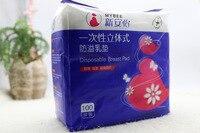 100 pc Poduszki Opieki włókniny Jednorazowe Wodoodporne Pozostają Suche Super Chłonności Ultra Thin Ultra Miękkie Prenatalne Postnatal Dostaw