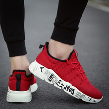 Weweya Woven Men Casual Shoes Breathable Male Shoes Tenis Masculino Shoes