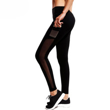Slim Mesh Pockets Yoga Leggings Pant Running Tights Women Leggings Sexy Hips Ladies Yoga Legging Trousers Sportswear Female