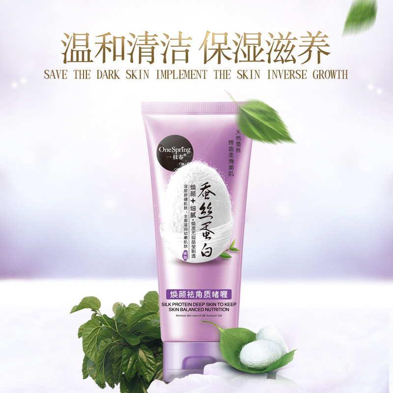 OneSpring Beauty Face Care Face Scrub Body Exfoliating Gel Dead Skin Remover Whitening Moist Deep Cleansing Face Cream 3
