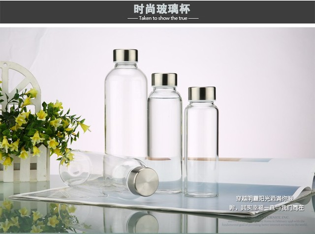 Bien-aimé Voyage verres Portable bouteille Le nouveau design de bouteille en  YV55