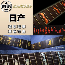 Fretboard Markers Inlay Sticker Decals for Guitar & Bass – Bat Wing