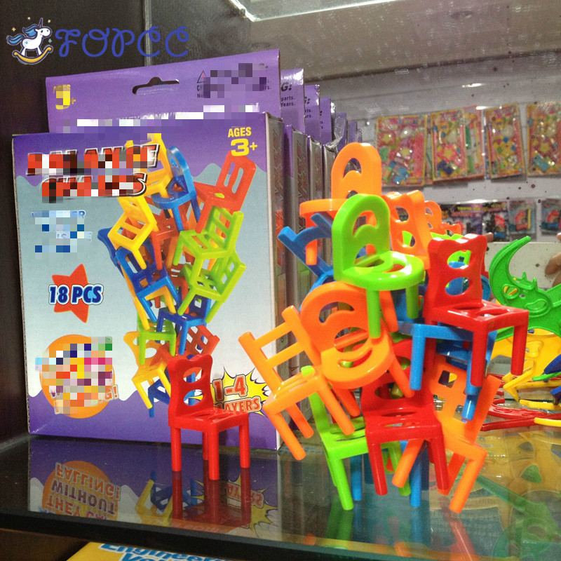 18pcs/Set Model Assembled Toy Stacking Chairs for Kids Play at Desktop Really Stacked Chair Game Boys and Girls Children's Toys