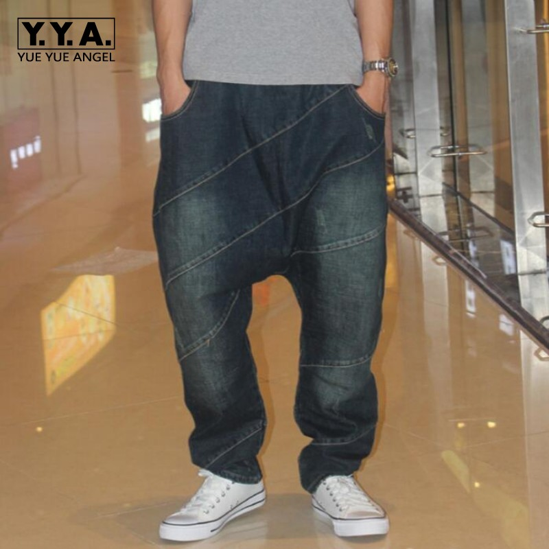 Korean New Fashion Mens Harem Pants Dark Blue Hip Hop Loose Cotton Jeans Male Elastic Waist Baggy Jeans Cross Pants pantalones napapijri guji check dark blue