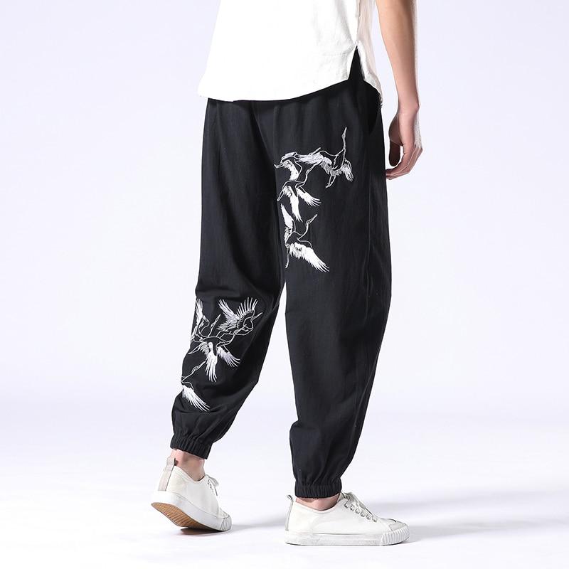 Мужские шаровары свободные повседневные мужские штаны с завязками геометрической формы, в стиле бохо с принтом мешковатые брюки летние длинные штаны - Цвет: color1