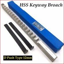 12 мм D кнопочный резак для брошей и Шима HSS высокоскоростной стальной Режущий инструмент для ЧПУ с шипами