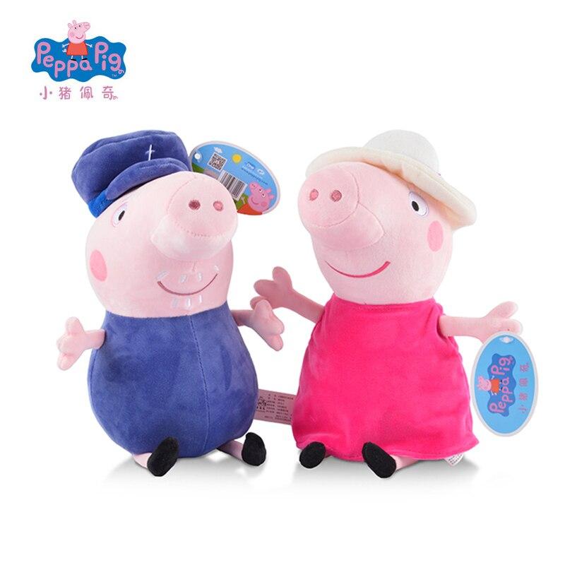 Original Brand Peppa Pig Plush Toys 19 30cm George Pig Family Set