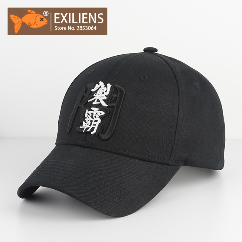 383c42382e3 EXILIENS Brand New Unisex Baseball Cap Cotton Caps For Men Women Dad Hat  Bone Hats Embroidery Chinese Word Adjustable 101101