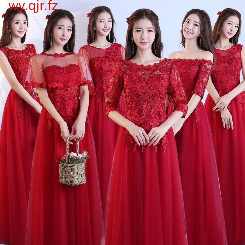 ABE125D Toast bride 2019 new spring wine red Evening dresses long party prom dress cheap wholesale