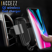 !ACCEZZ 2 in 1 ABS Portable Car Qi Wireless Charging For iPhone 8 Plus X Samsung S6 S7 S8 Phone Stand Holder Quick Auto Charger