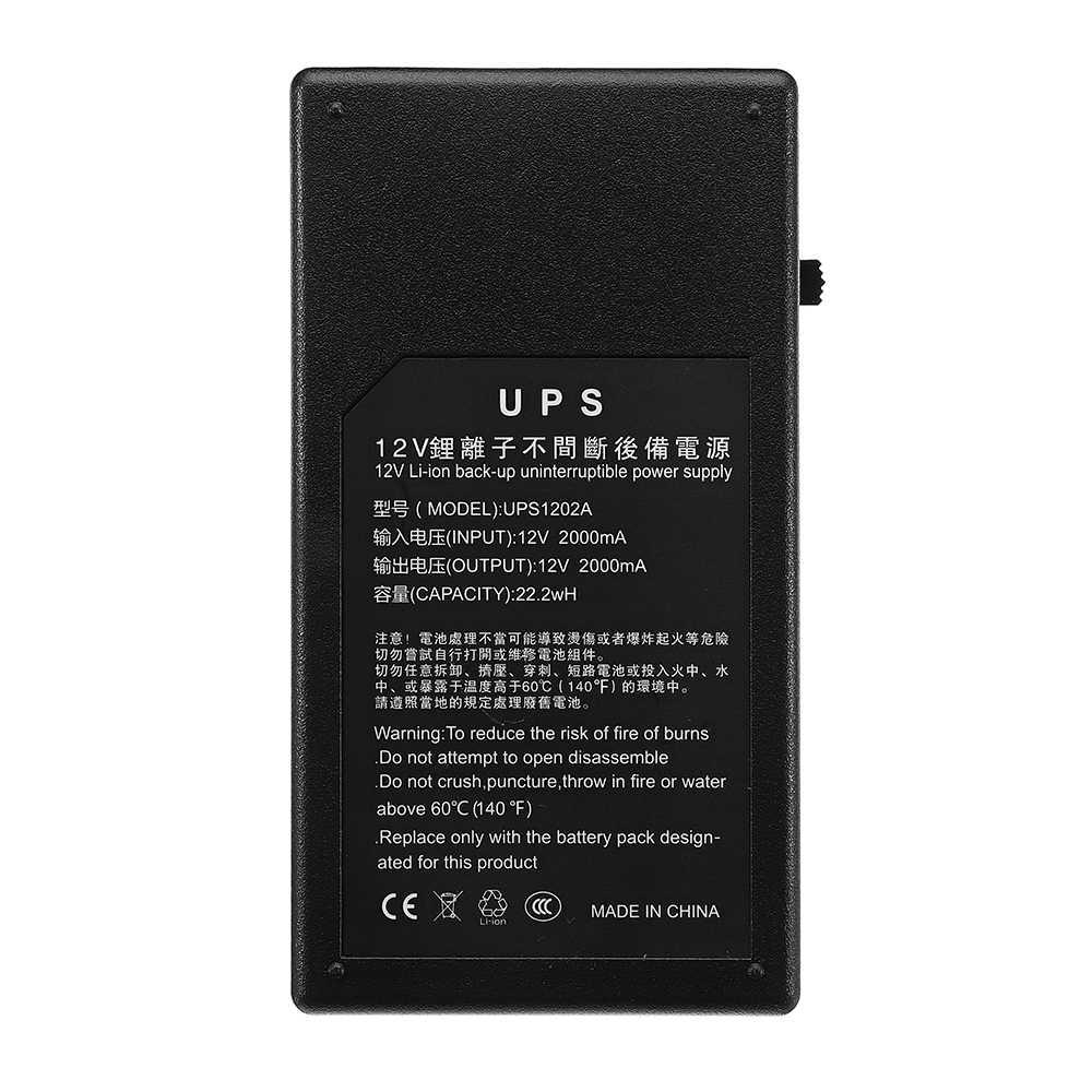 12V2A 22,2 Вт многоцелевой UPS бесперебойного питания резервного питания мини батарея для камеры маршрутизатор смарт