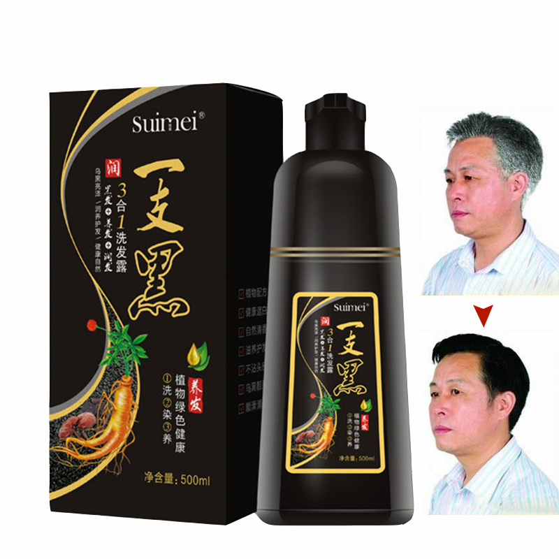 Suiei Anti Allergic Extract Organic Ginseng Hair Coloring Shampoo Fast Black Hair Dye Hair Color 5 Mins Anti White Hair 500ML