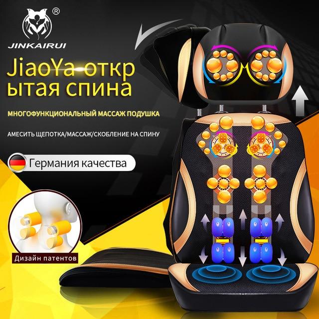 JinKaiRui Vibrating Electric Cervical Neck Back Body Cushion Massage Chair Massage Muscle Stimulator with Heating Device 2