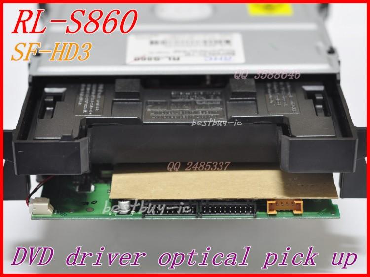 RL-S860 (7)