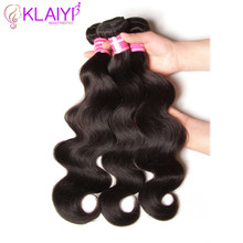 hot deal buy klaiyi brazilian hair bundles body wave natural color human hair extension 8-30 inch remy hair weaves 3 pieces/lot can be dyed