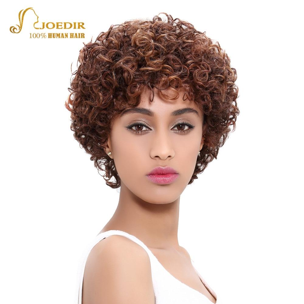 Joedir Hair Brazilian Remy Human Hair Afro Kinky Curly