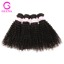 Gluna Hair Curly weave Brazilian Kinky Curly Virgin Hair 4Pcs Mink Brazilian hair weave bundles Cheap Virgin Beach Curl Bundles