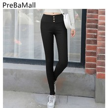 Solid Color Womens Stretch Leggings Warm Skinny Pants Ladies Fashion Pencil Trouse D02