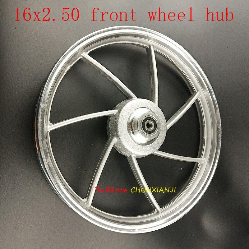 16x2.50  Electric Car Front Disc Brake Modified Aluminum Alloy Wheel Vacuum Bead Steel Rim 16*2.5 16 Inch Disc Bearing 6200