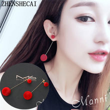 Black/red/grey/blue colors Long Tassel ball drop earring fashion jewelry personality women girl earring gift hot new e0371(China)