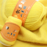 Wholesale 50 Grams A Skein Natural Soft Milk Acrylic Cotton Yarn Thick Yarn Color Hot Thick