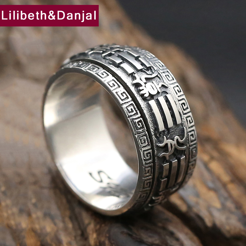 New 925 Sterling Silver Ring Men Women Jewelry Taiji Gossip Turn Engagement Ring Gift Fine Jewelry Accessories R32