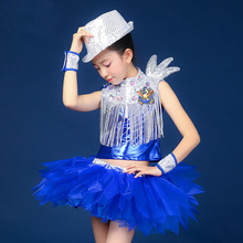 Children's jazz dance clothing primary and secondary school boys and girls modern dance performance sequins Puff skirt show