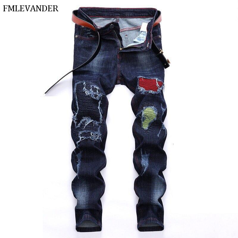 2018 New Fashion Men Casual Jeans Slim Straight Elasticity Jeans Spring Autumn Men Overalls Pants Male Jeans Men