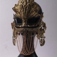 Маска на половину лица с золотыми цепочками для мужчин и женщин; кружевные вечерние маски для маскарада для взрослых; Венецианская маска на Хэллоуин