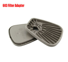 Lots Of LYYSB 603 filter adapter Platform For 3M 6000 7000 Series Industry Gas Mask Safety Respirator
