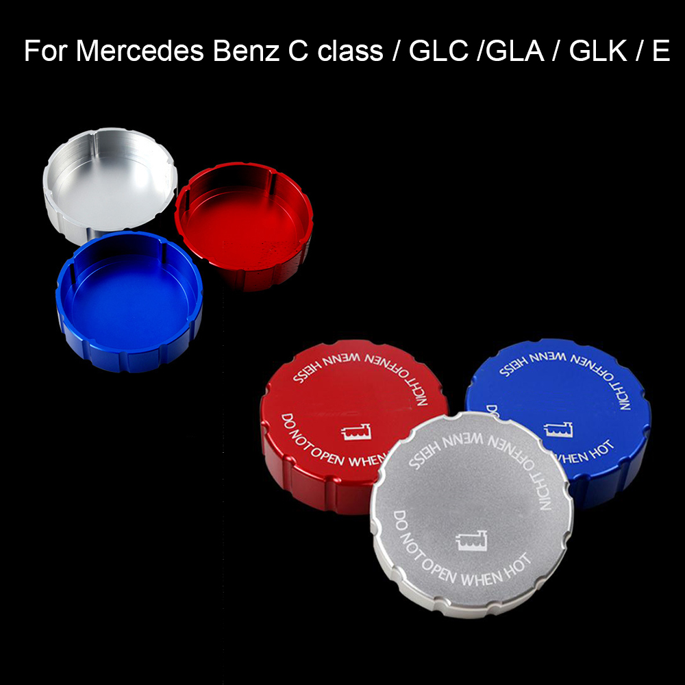 New sell blue red silver three colors special car water tank cover For Mercedes/Benz C class / GLC /GLA / GLK / E Fashion