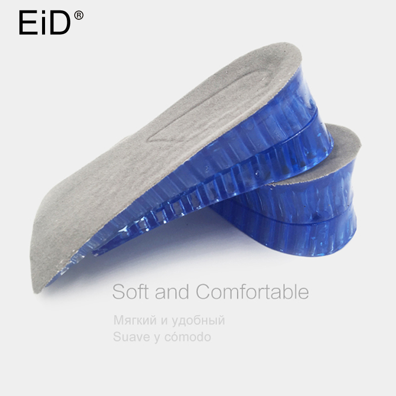 EID 1 Pair Hot New Comfy Unisex Women Men Silicone Gel Lift Height Increase Shoe Insoles Heel Insert Sports Shoes Pad