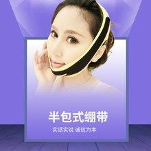 women face lift tools thin face mask face massage to enhance treatment masseter