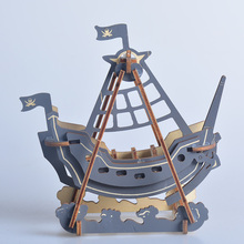Mini Pirate Ship Toy Model 3D Wooden Puzzle Models Educational Toys To Child Marine Wood Craft Sailingboat Nautical Decor Crafts