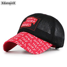 XdanqinX Adjustable Size Cartoon Childrens Mesh Cap Breathable Baseball Caps For Boy Girl New Children Student Hat Snapback