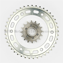 Motorcycle Front and Rear Gear Sprocket For Honda CBR600 F5 2003-2010 CBR1000 2004-2007 Motorcycle Chain Wheel Sprockets Set